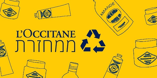 RECYCLE WITH L'OCCITANE