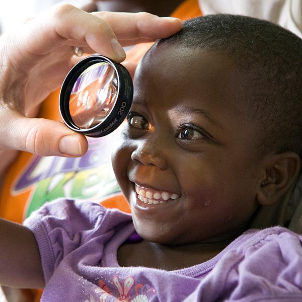 חזון עבור הילדים