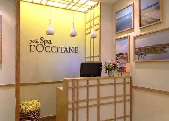 Beauty Lounge @ L'OCCITANE Aeon Tebrau