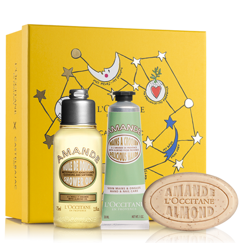 Sweet Almond Travel Set