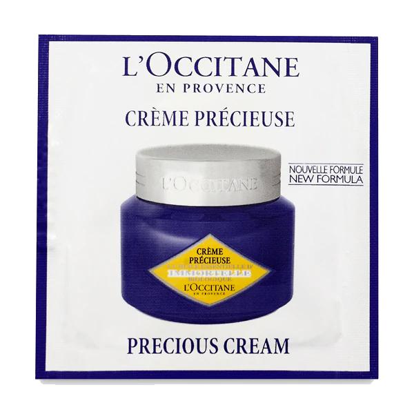 Immortelle Precious Cream (Sample)