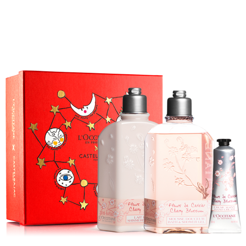 Cherry Blossom Shower Gift Set