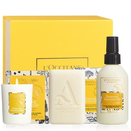 Gift set for home \