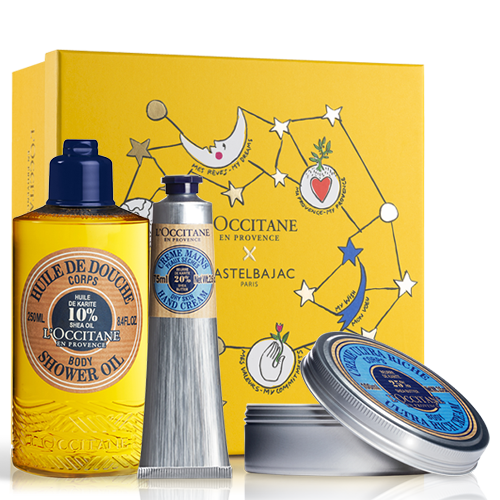 Moisturizing Shea Butter set
