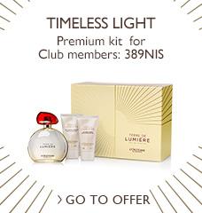 premium kit>