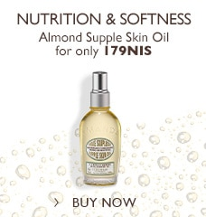 almond  supple skin oil>