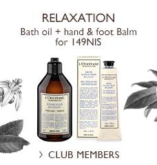offer-relaxing>