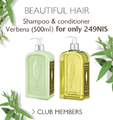 shampoo & conditioner verbena offer>
