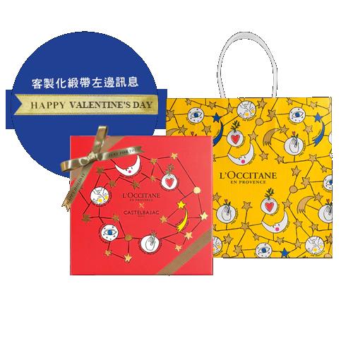 禮盒包裝+客製化緞帶 HAPPY VALENTINE'S DAY