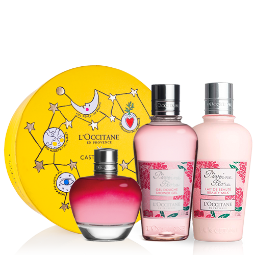 Peony Beauty Gift With EDT