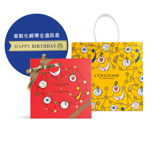 禮盒包裝+客製化緞帶 HAPPY BIRTHDAY