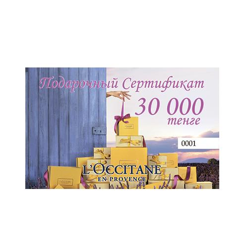 Подарочный сертификат L'OCCITANE с мини дуэтами