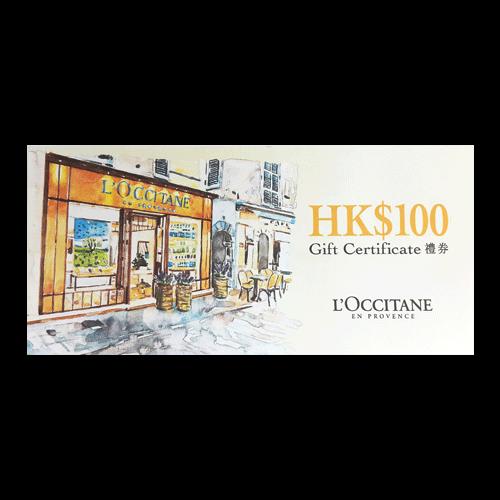 L'OCCITANE HK$100 Gift Certificate