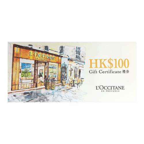 L'OCCITANE HK$100現金禮券
