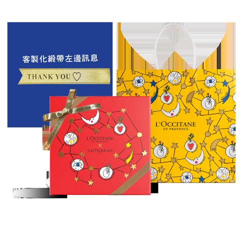 禮盒包裝+客製化緞帶THANK YOU