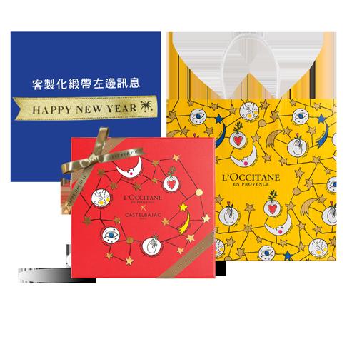 禮盒包裝+客製化緞帶 HAPPY NEW YEAR