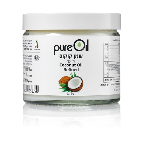 Monthly gift: Coconut oil