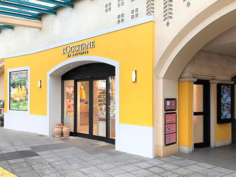 ロクシタン イクスピアリ店
