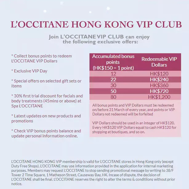 L'OCCITANE VIP CLUB