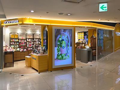ロクシタン 小田急新宿店