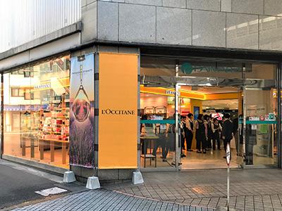 ロクシタン 高知大丸店