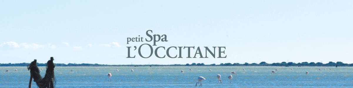 Petit Spa L'OCCITANE