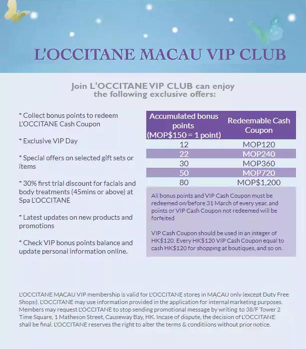L'OCCITANE Macau VIP Club