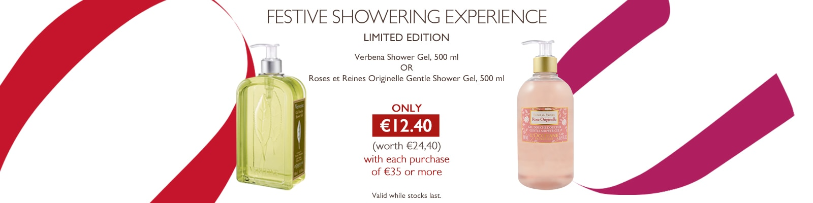 LUXURIOUS, FESTIVE SHOWERING EXPERIENCE
