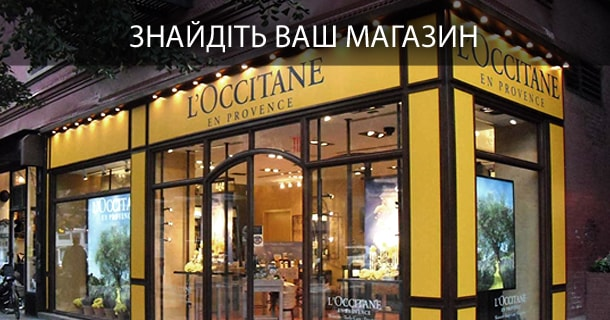 boutique locator ua