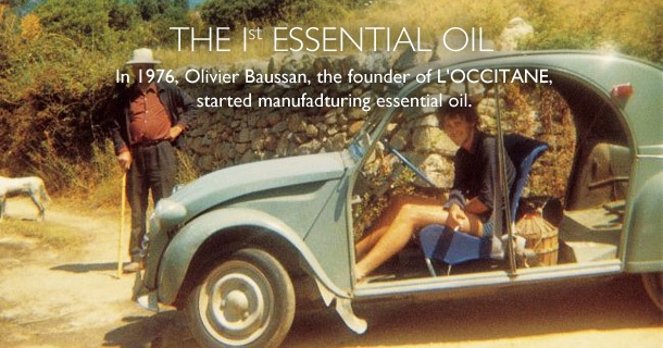 The 1st essential oil