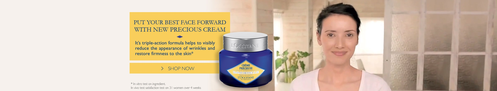 NEW Precious Cream