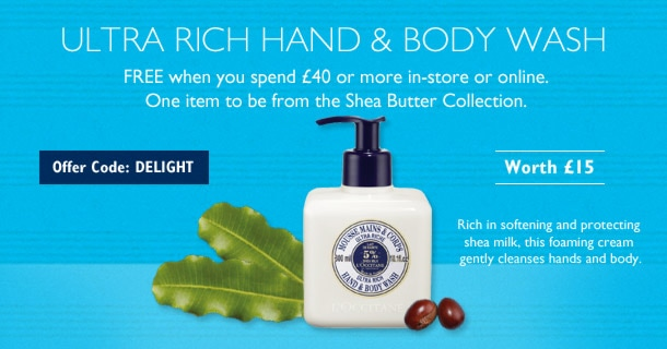 Ultra Rich Hand & Body Wash