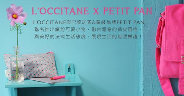 PetitPan