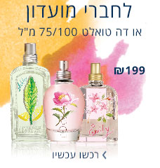 Fragrance Sale>