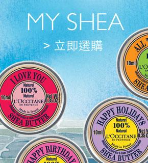 MY SHEA