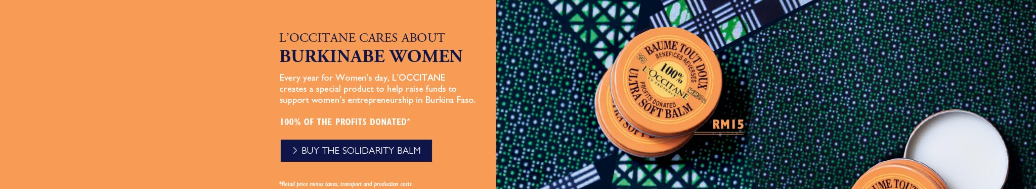 L'OCCITANE CARES ABOUT BURKINABE WOMEN