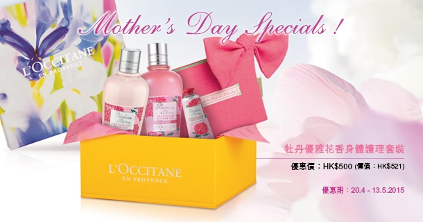 Mothers Day Sets