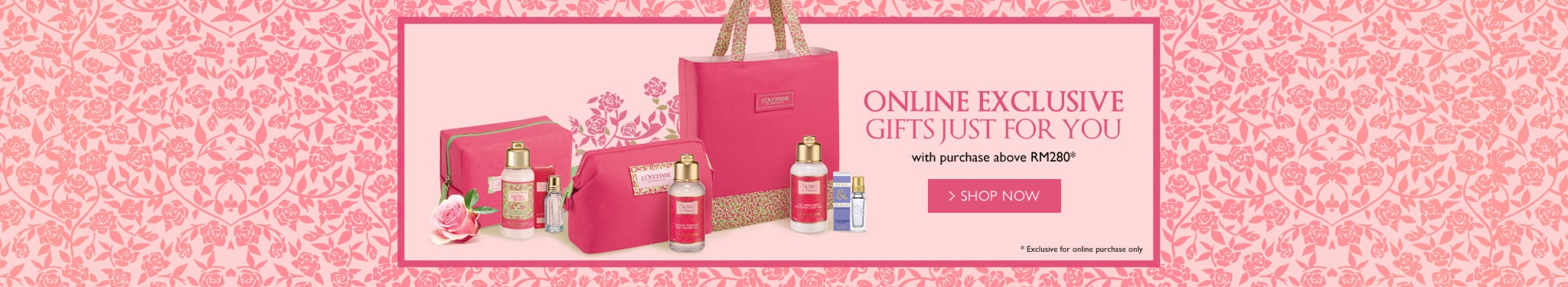 Your Online Exclusive Gifts