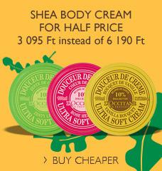 Shea body cream for special price