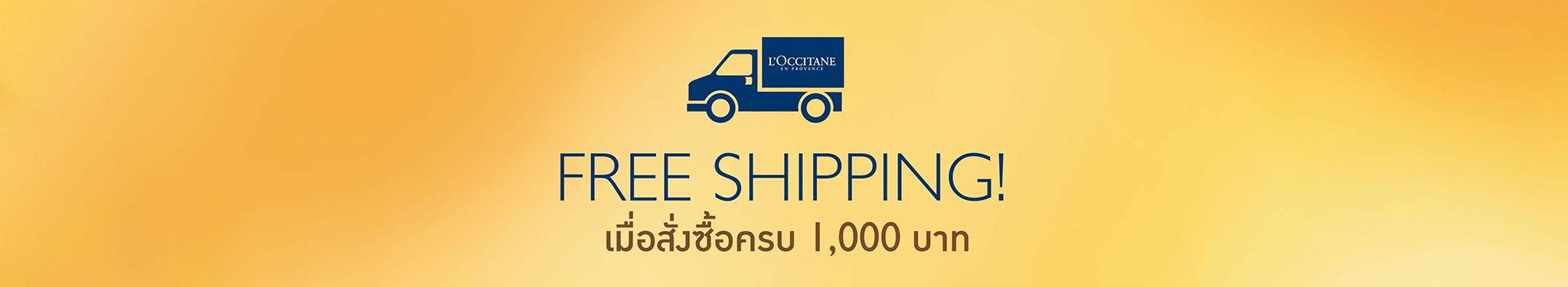 EC Free Shipping