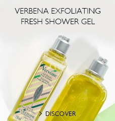 Verbena Exfoliating Shower Gel