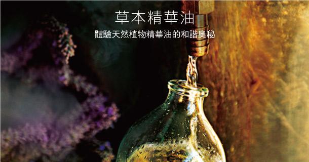 """普羅旺斯.線上雜誌"""" title="""