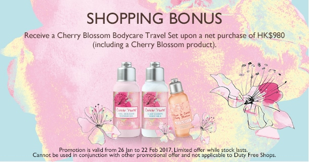HK$980 Shopping Bonus - Cherry Blossom Bodycare Travel Set