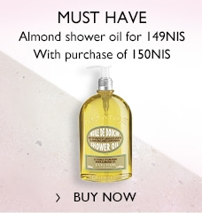 almond oil>