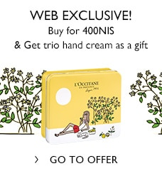 yellow box offer>