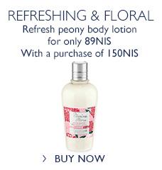 peony body lotion>