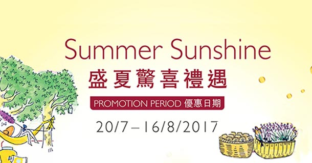Summer Sunshine Special Offer