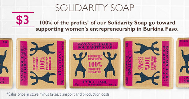 Support Women's Day with a special soap made in Burkina Faso.  100% of proceeds go toward the construction and functioning of literacy centers for local women.