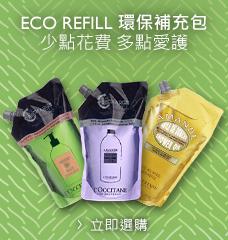 環保補充包 >