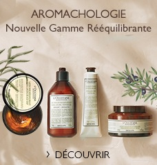 Gamme reequilibrante